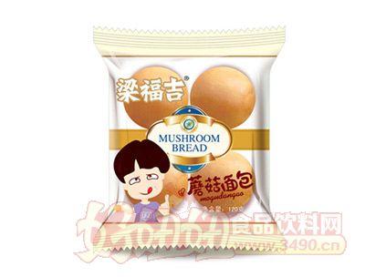 梁福吉蘑菇面包120克