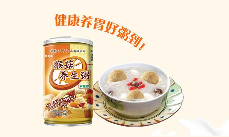 烟台江中猴菇养生粥