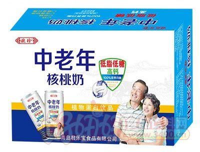 欧珍中老年核桃奶箱