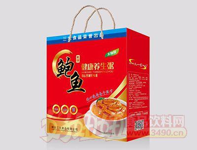 三九食品健康养生鲍鱼粥