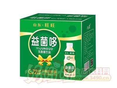 益菌哆发酵型乳酸菌饮料原味箱装