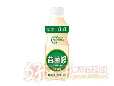 益菌哆发酵型乳酸菌饮料1250ml原味