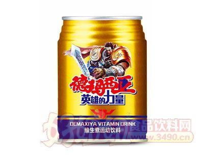 大王椰德玛西亚维生素运动饮料