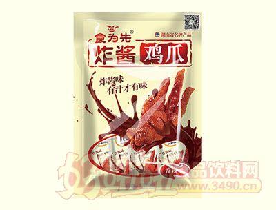 食为先100g炸酱鸡爪(香辣味)