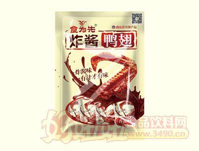 食为先100g炸酱鸭翅(酱香味)