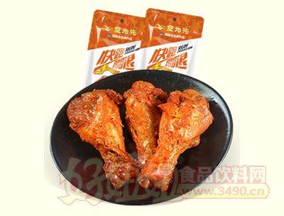 食为先30g快跑鸡腿(香辣味)