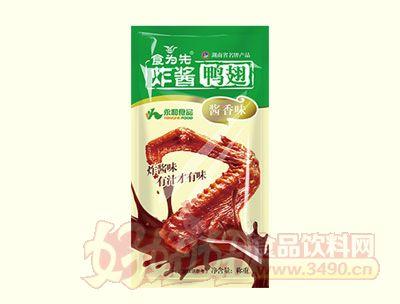 食为先散装炸酱鸭翅(香辣味)