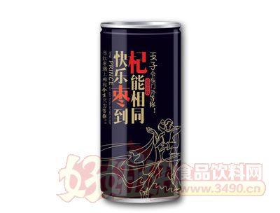 君源饮品红枣枸杞黑罐