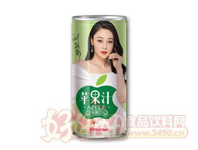 君源饮品苹果汁清香醋饮料210ml(绿)