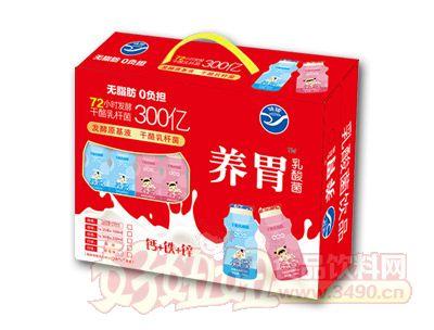 味臻养胃乳酸菌礼盒