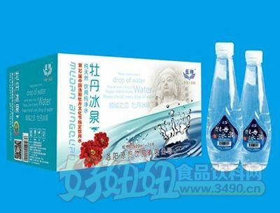 蓝翔牡丹冰泉
