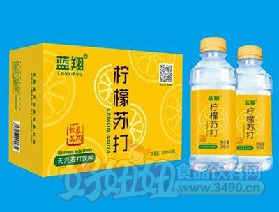 蓝翔柠檬苏打无汽苏打饮料