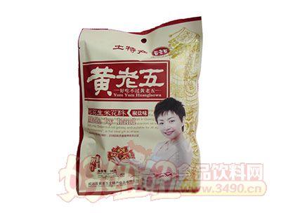 黄老五90克花生米花酥椒盐味