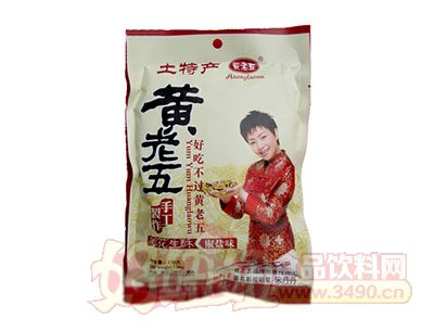 黄老五138花生酥椒盐