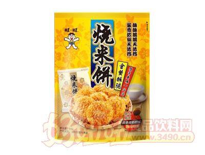 旺旺烧米饼63g
