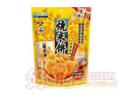 旺旺烧米饼100g
