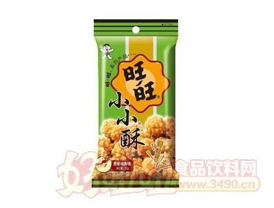 旺旺小小酥35g(葱香鸡肉味)