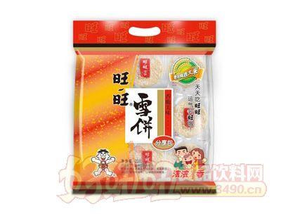 旺旺雪饼258g(分享包)