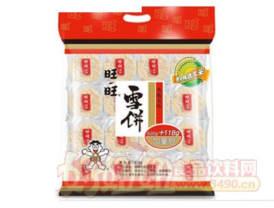 旺旺雪饼618g(加量包)