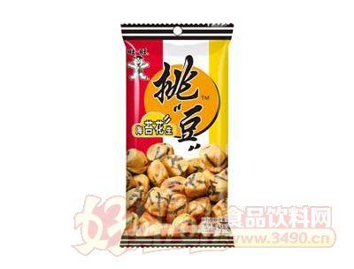 旺旺挑豆45g(海苔花生)