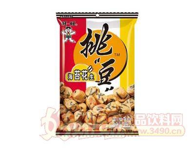 旺旺挑豆80g(海苔花生)