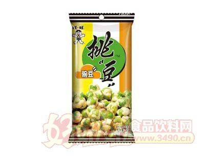 旺旺挑豆55g(豌豆)