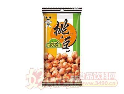 旺旺挑豆随手包50g(脆皮花生)