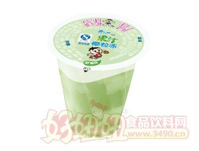开心果汁椰粒冻(苹果味)