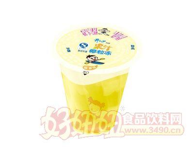 开心果汁椰粒冻(菠萝味)