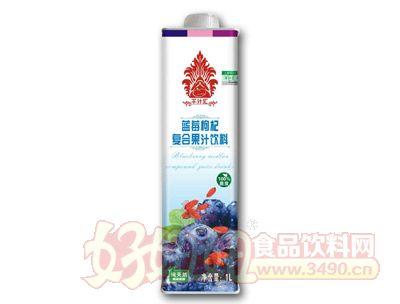 千汁汇蓝莓枸杞汁1L盒装