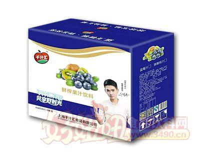 千汁汇蓝莓汁838ml*8瓶/箱