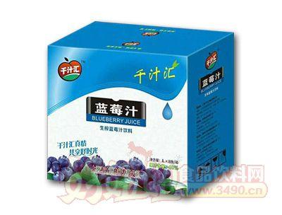 千汁汇蓝莓汁1L*8瓶/箱