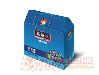 千汁汇蓝莓汁手提礼盒