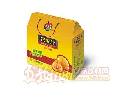 千汁汇芒果汁手提礼盒