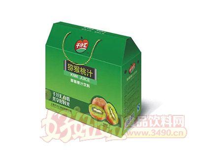 千汁汇猕猴桃汁手提礼盒