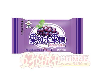 旺果知水果糖(葡萄味)