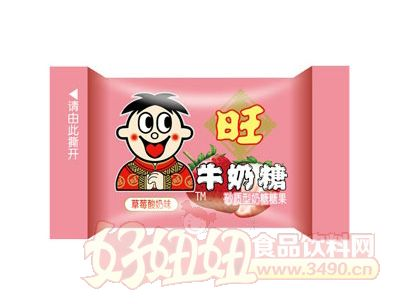 旺牛奶糖(草莓酸奶味)