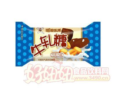 旺牛轧糖(巧克力味)