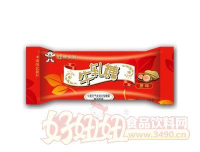 旺牛轧糖(原味)
