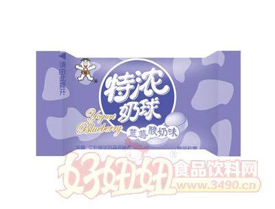 旺特浓奶球硬糖(蓝莓酸奶味)