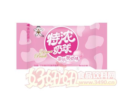 旺特浓奶球硬糖(蜜桃酸奶味)