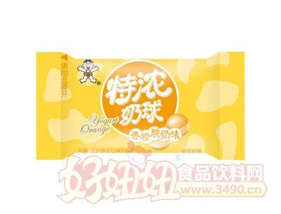 旺特浓奶球硬糖(香橙酸奶味)