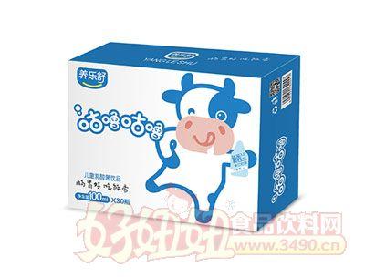 养乐舒儿童乳酸菌饮品100ml*30瓶(蓝)
