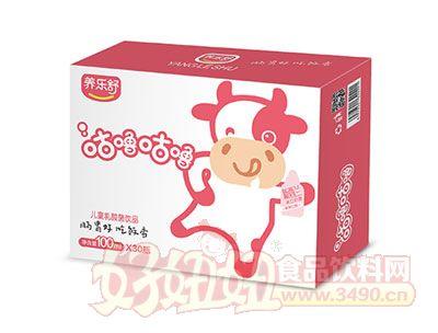 养乐舒儿童乳酸菌饮品100ml*30瓶(草莓味)