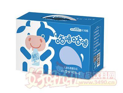 养乐舒儿童乳酸菌饮品200ml*16瓶(蓝)