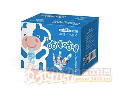 养乐舒儿童乳酸菌饮品200ml*24瓶(蓝)