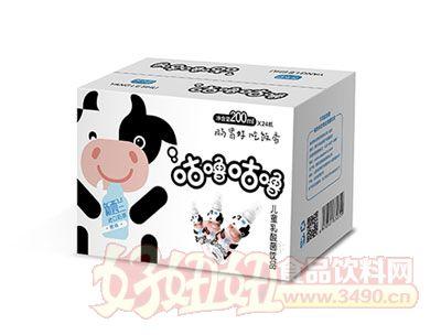 养乐舒儿童乳酸菌饮品200ml*24瓶(白)