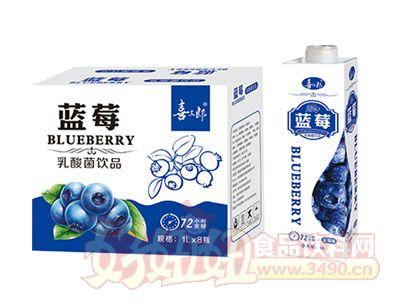 蓝莓乳酸菌饮品1L*8瓶