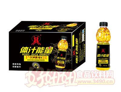 体汁能量维生素饮料箱子装