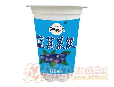 和源记蓝莓果饮350ml